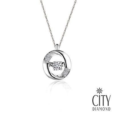 City Diamond 引雅 (東京Yuki系列)18K圓形跳舞鑽石項鍊