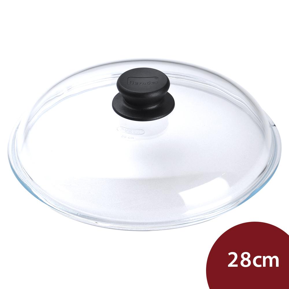 德國Berndes寶迪 玻璃鍋蓋 28cm