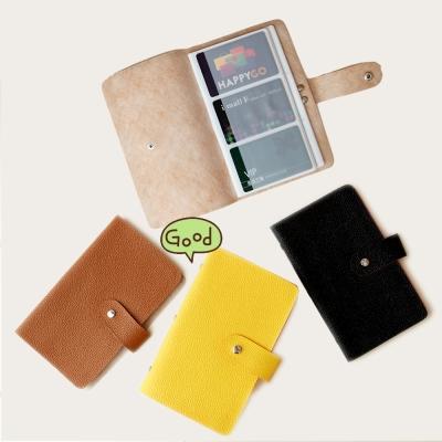 神綺町-韓國皮質卡包大容量多層120枚卡片收納包