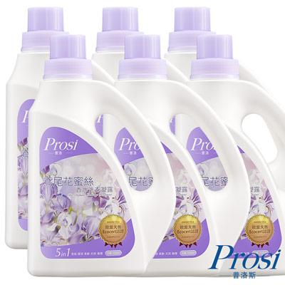 普洛斯Prosi鳶尾花蜜絲香水洗衣凝露2000ml*6瓶(升級新上市)