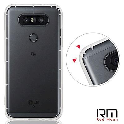 RedMoon LG Q8 防摔透明TPU手機軟殼