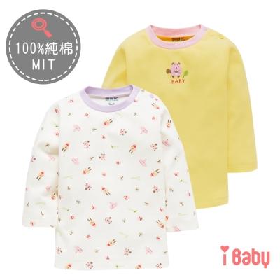 麗嬰房ibaby 可愛小兔舒棉家居長袖上衣2入組 鵝黃