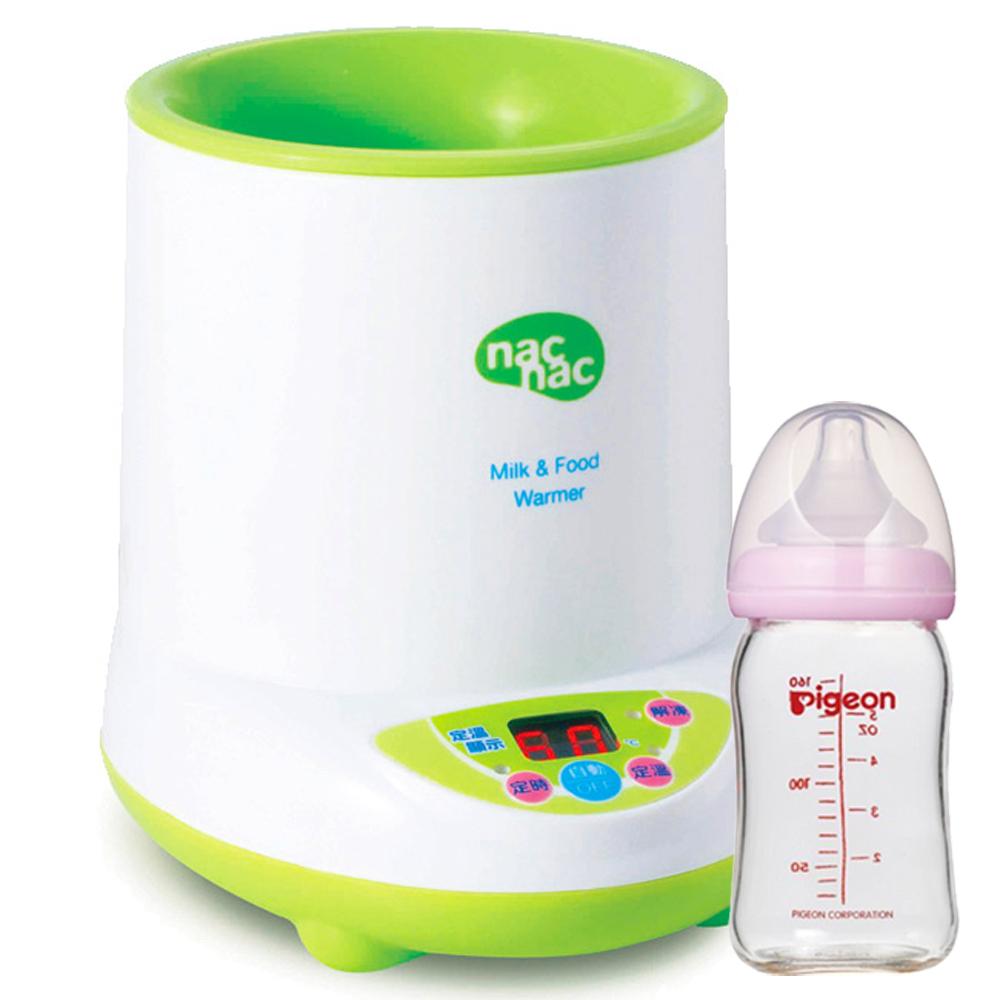 Nac Nac 微電腦多功能溫奶器+貝親 寬口母乳實感玻璃奶瓶160ml(粉)
