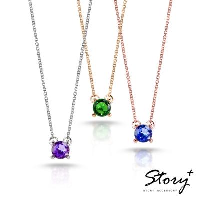 STORY-單鑽誕生石 純銀鎖骨鍊