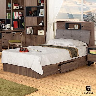 漢妮Hampton肖恩系列3.5尺被櫥式單人床架