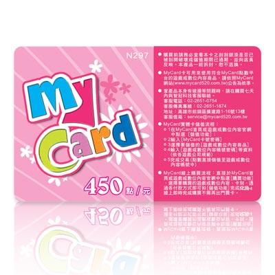 MyCard-450點-虛擬點數450點