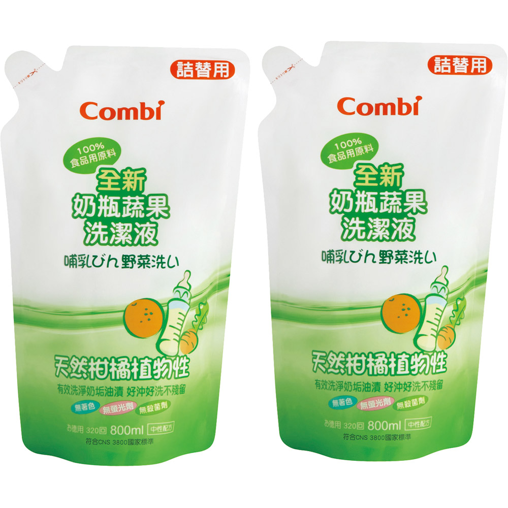 【Combi 康貝】 新奶瓶蔬果洗潔液補充包(2入)