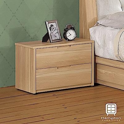 漢妮Hampton奧蘿拉系列1.8尺床頭櫃-54x40x40cm