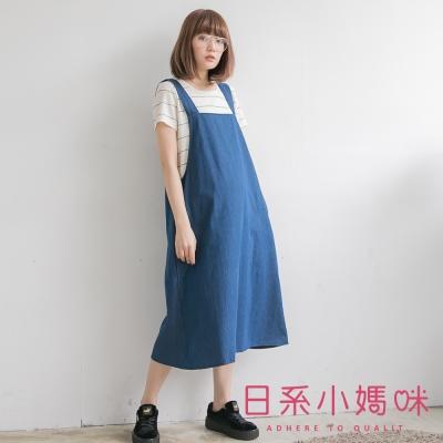 日系小媽咪孕婦裝-素面寬版牛仔吊帶長洋裝