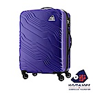 Kamiliant卡米龍 24吋Kanyon防刮立體斜紋四輪硬殼TSA行李箱(藍紫色)