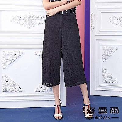 麥雪爾-歐系經典蕾絲棉質寬褲