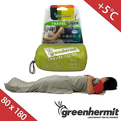 GREEN HERMIT蜂鳥旅行睡袋內套80x180cm鈦灰OD8001