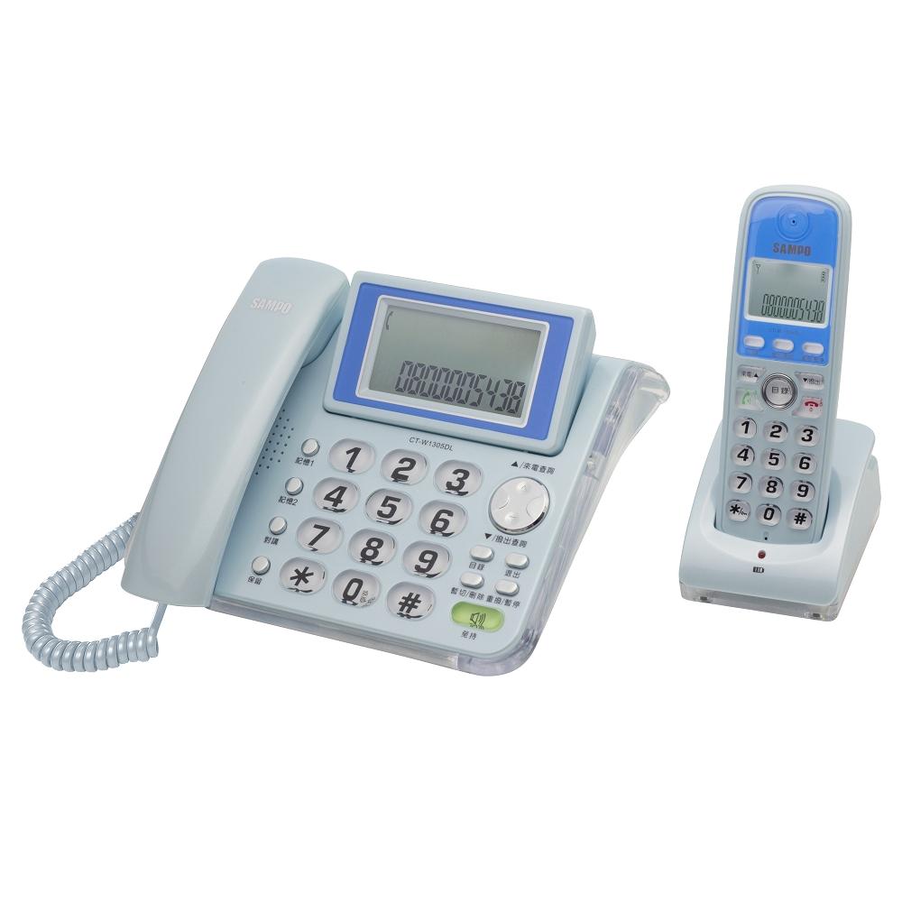 聲寶2.4GHz高頻數位無線電話CT-W1305DL