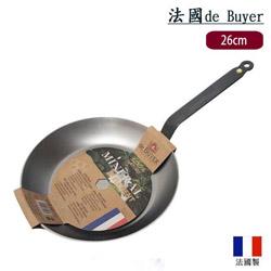 法國 de buyer 畢耶  平底碳鋼鍋