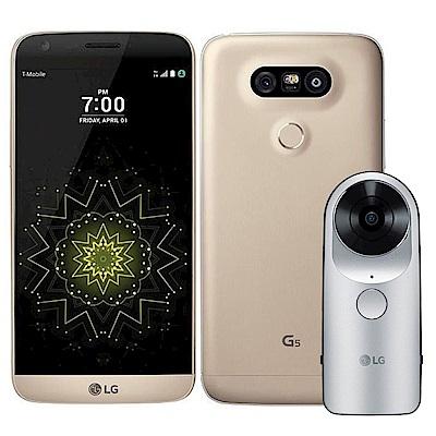 LG G5 (4G/32G) 5.3吋四核智慧型手機