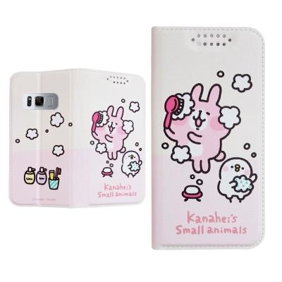 正版授權 卡娜赫拉 Samsung Galaxy S8 彩繪磁力皮套(洗澡)