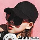 【滿額再75折】AnnaSofia 明星款圓頂隱斜紋 棒球帽嘻哈帽街舞帽(黑系)