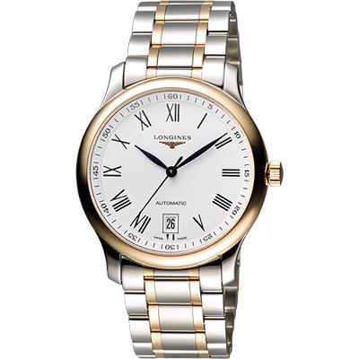 LONGINES Master 巨擘系列18K玫瑰金羅馬機械腕錶-白x雙色版/38mm