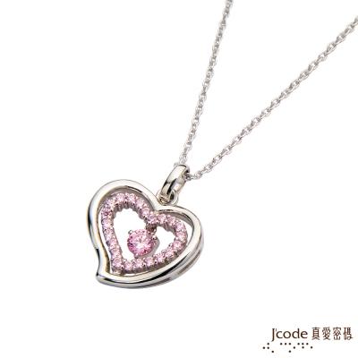 J'code真愛密碼 浪漫心情純銀墜子 送白鋼項鍊