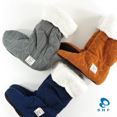日本SHF 長筒可折室內保暖鞋