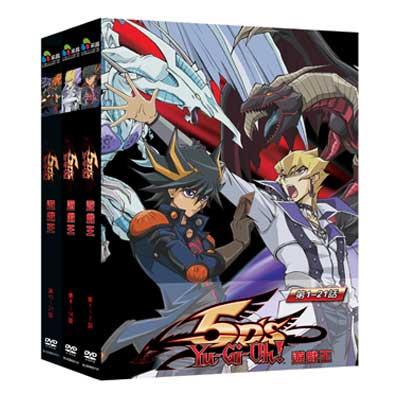 遊戲王5D-s-1-21-DVD