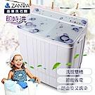 ZANWA晶華 3.6KG節能雙槽洗衣機/洗滌機(ZW-238S(P))