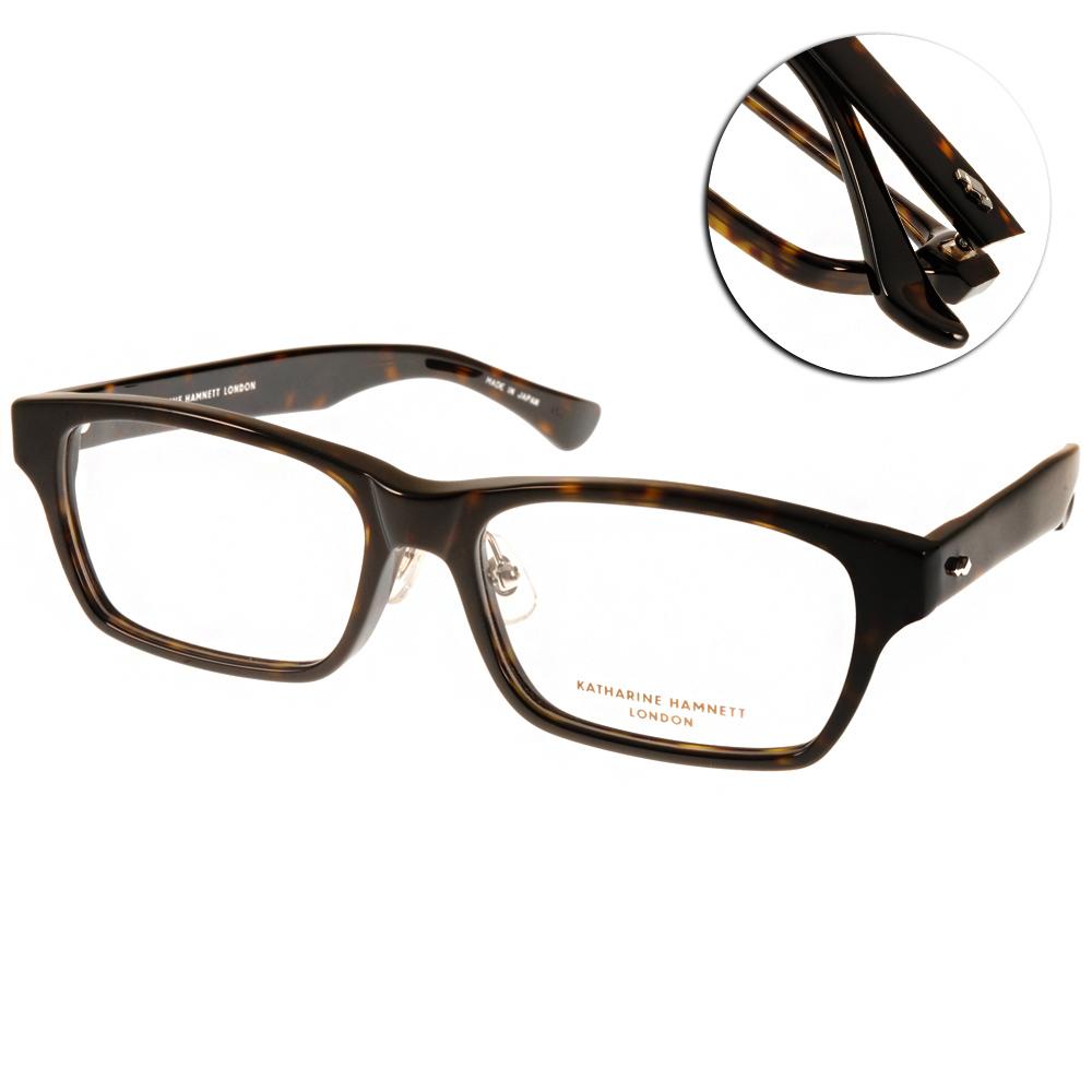 KATHARINE HAMNETT眼鏡 日本工藝/深琥珀棕#KH9135 C02