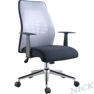 【NICK】 透氣網背電鍍腳主管椅(四色可選)