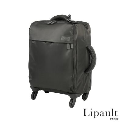法國時尚Lipault-20吋輕量四輪行李箱-煙燻灰