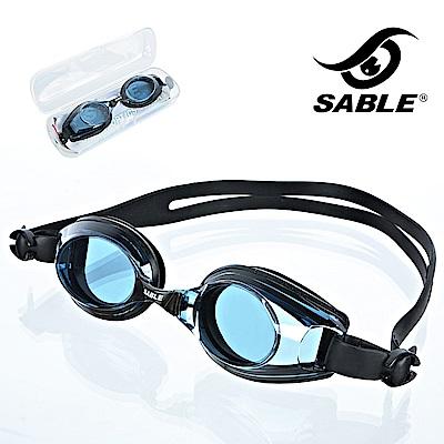【黑貂SABLE】繽紛色彩 標準平光運動泳鏡