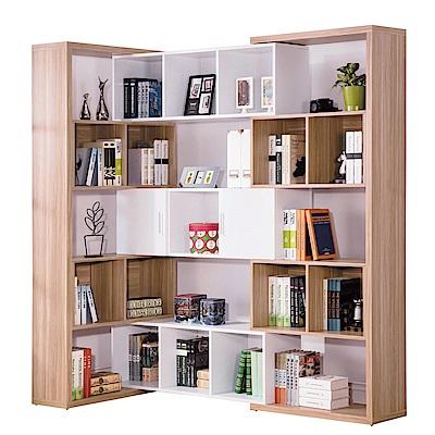 品家居 義特8.7尺可伸縮書櫃(三色可選)-160x30x200cm免組