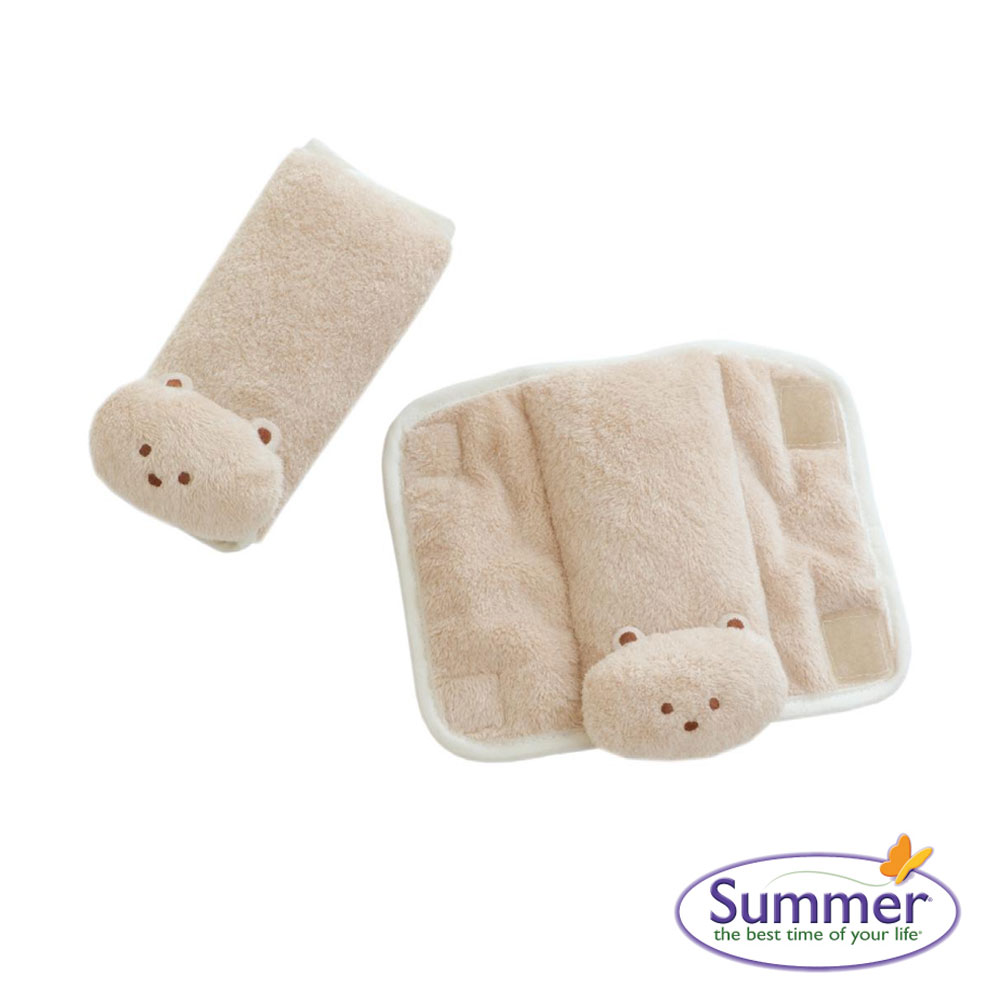 美國品牌 Summer Infant 寶寶肩頸保護墊 - 米色
