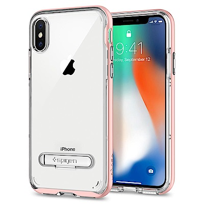 Spigen iPhone X Crystal Hybrid複合式立架邊框手機殼