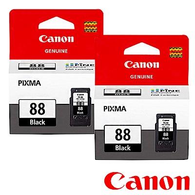 Canon PG-88BK 原廠黑色墨水匣組合(2顆入)
