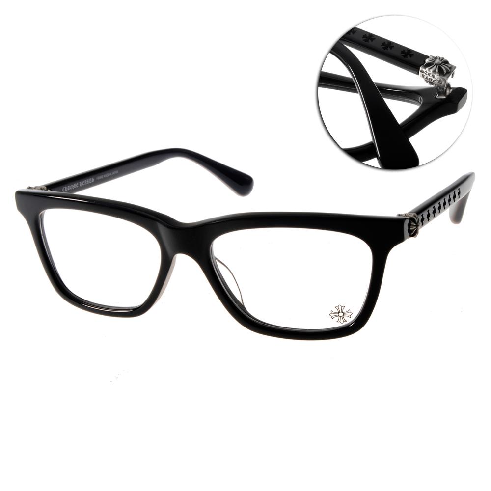 Chrome Hearts眼鏡 頂級銀飾/黑#RESURECTUM BK
