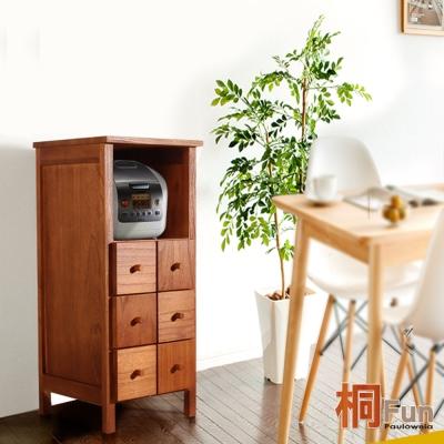 桐趣-木自慢4抽實木事務收納櫃