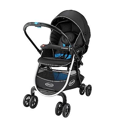 Graco 豪華休旅雙向嬰幼兒手推車CITINEXT CTS(共3色)
