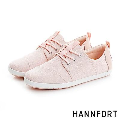 HANNFORT CALIFORNIA簡約線條質感休閒鞋-女-簡約粉