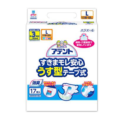 日本大王Attento超透氣防漏紙尿褲(黏貼型)L(17片/包)X4(箱購)