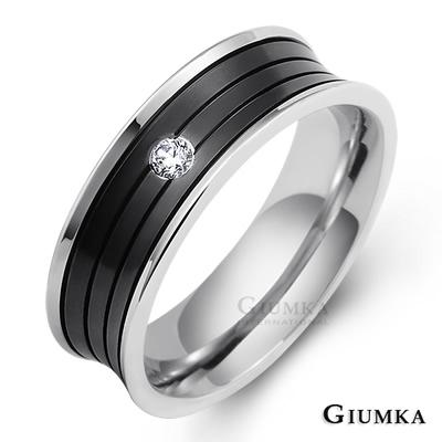 GIUMKA白鋼 情侶戒指 素雅線條男戒/女戒-單戒