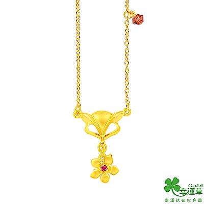 幸運草 喜緣狐黃金/紅寶/水晶項鍊