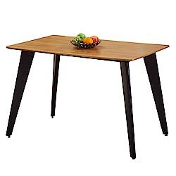 AT HOME - 喬絲4 尺黑腳木紋餐桌 120x80x75cm