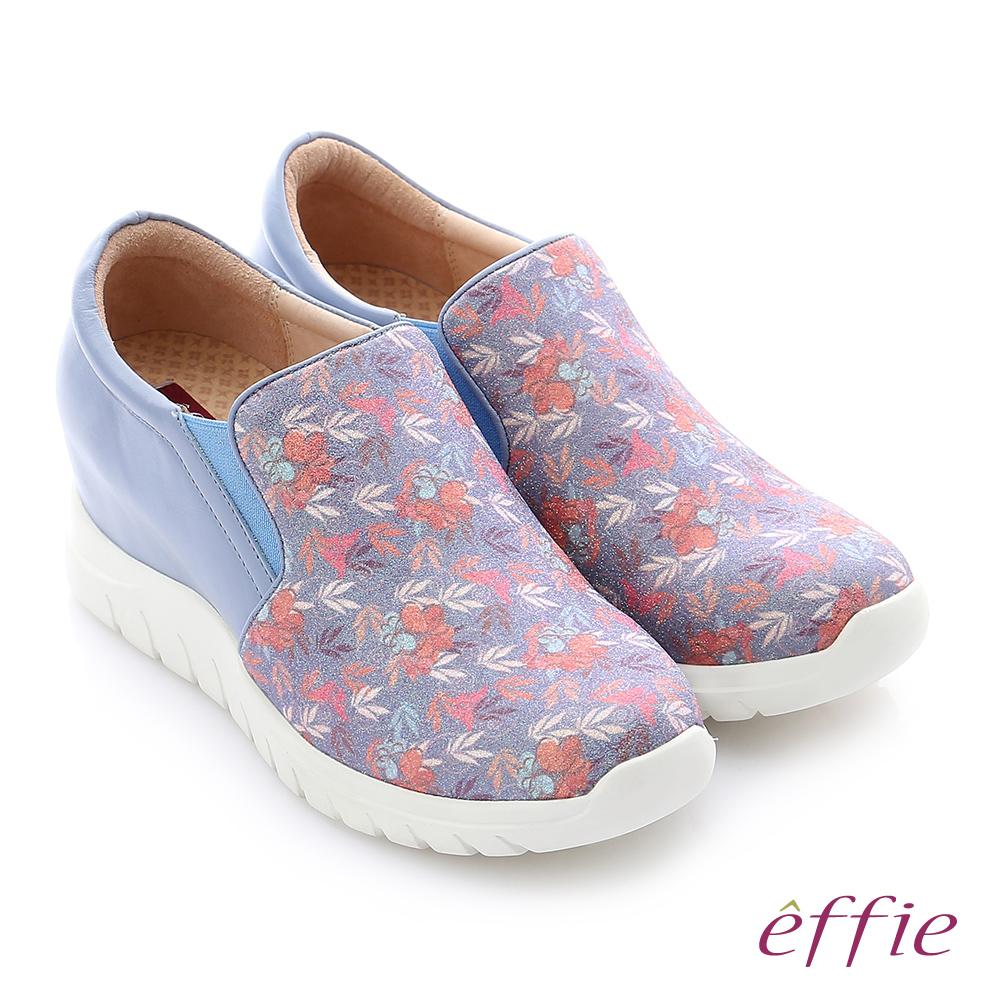 effie 彈力舒芙 碎花牛皮奈米內增高機能休閒鞋 淺藍色