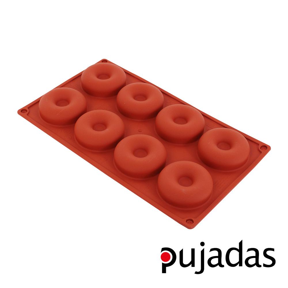 西班牙pujadas矽膠8格點心膜(甜圈型)
