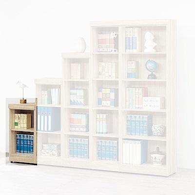 H&D 法蘭克原切橡木兩格櫃 (寬39X深32X高78cm)