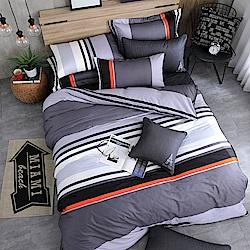 OLIVIA  夏洛特 灰  雙人全鋪棉床包冬夏兩用被套四件組 (OL305床包)