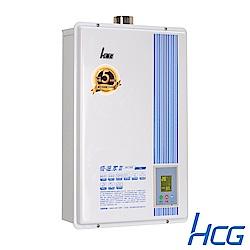 和成 HCG 數位恆溫強制排氣熱水器13L GH1355 (五年保固)