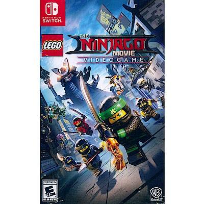 樂高旋風忍者 電影 The LEGO Ninjago - NS Switch 英文美版