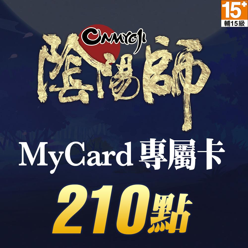MyCard 陰陽師專屬卡210點