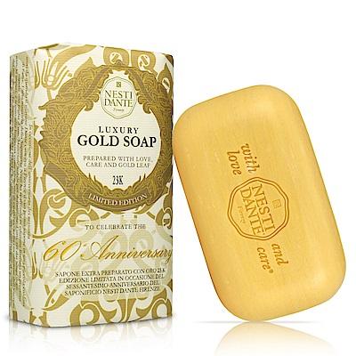 (任選)Nesti Dante 手工皂 60週年限量版黃金能量皂250g